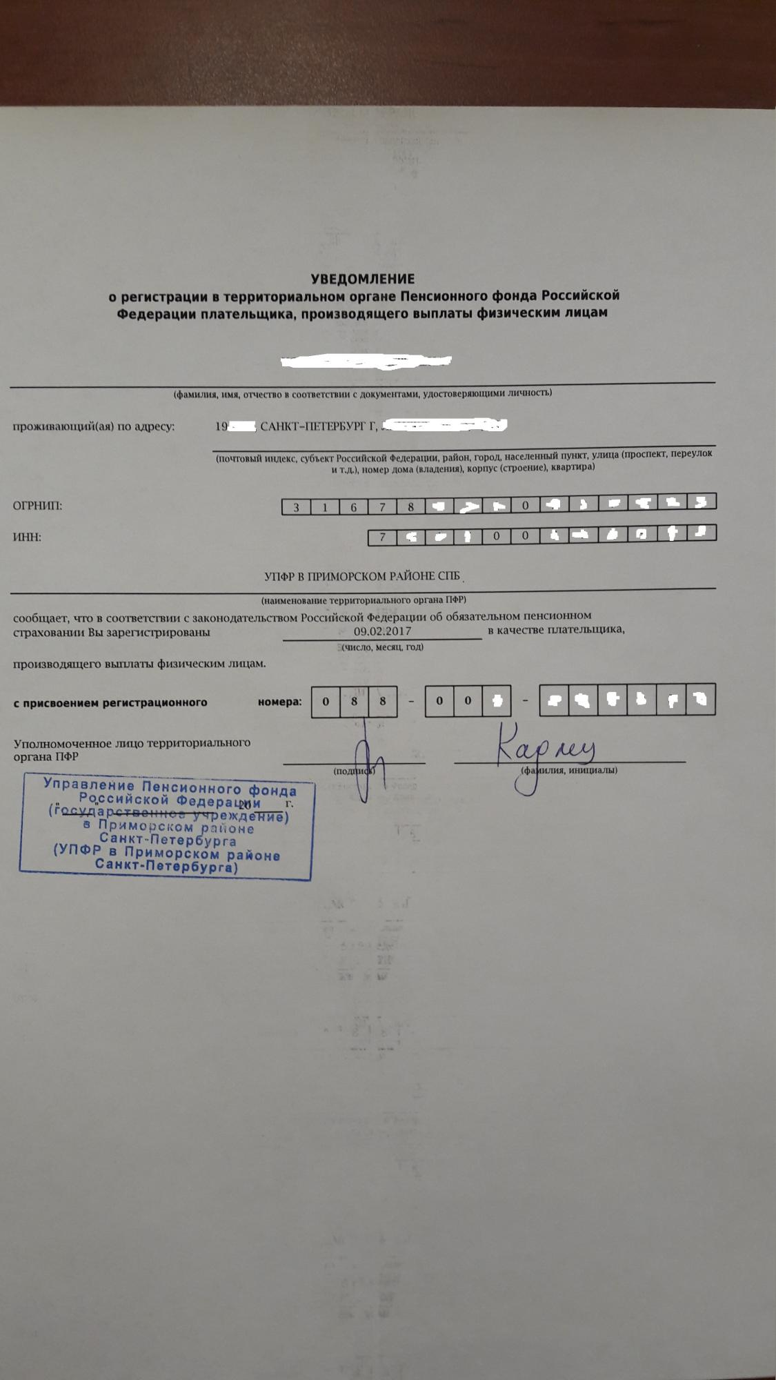 https://forum.klerk.ru/attachment.php?attachmentid=59298&d=1486659905