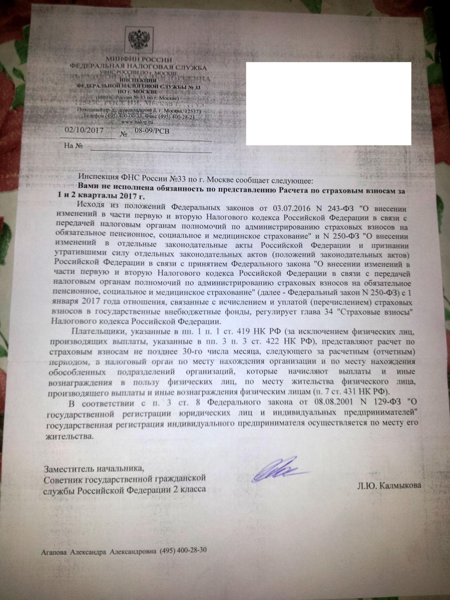 https://forum.klerk.ru/attachment.php?attachmentid=60345&d=1507589438