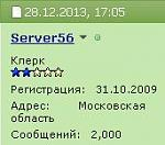 Нажмите на изображение для увеличения.  Название:сервер562.JPG Просмотров:227 Размер:6.5 Кб ID:53221