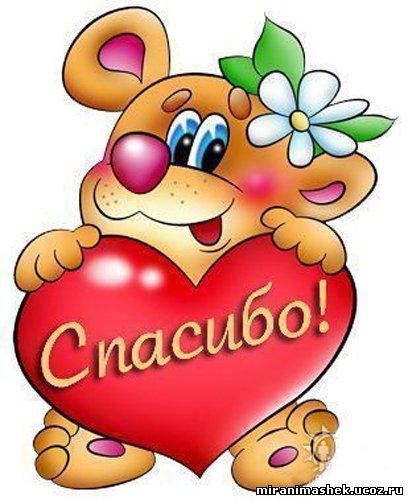 http://forum.klerk.ru/images/attach_orig/42288542.jpg