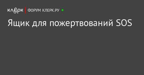 Требования 1д — Dk-druzhba. ru | Классы защиты информации