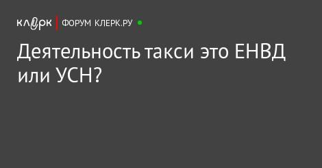 оквэд деятельность такси 2017 ролях: Адам Сэндлер