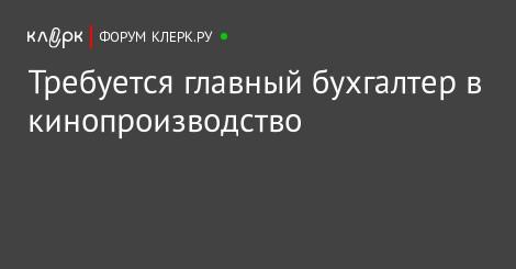 вакансии бухгалтера в санкт петербурге частичная занятость интересно узнать