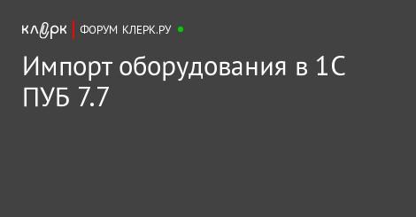 Декларация по ндс украина анализ изменений, разъяснения налоговиков, бланки, вопросы