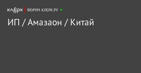 forum.klerk.ru