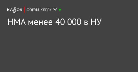 списание компьютера стоимостью менее 40 000 00 принцип работы